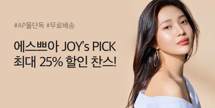 [에스쁘아] 조이's PICK #최대25%할인
