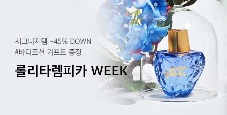 롤리타렘피카 WEEK ~45% SALE