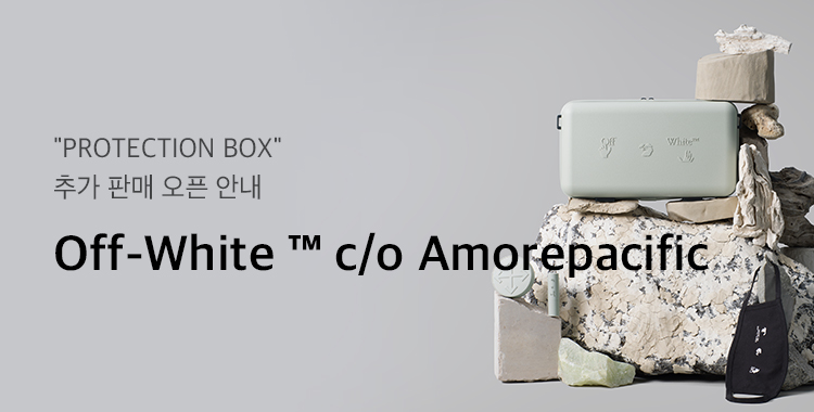Off-White™ c/o Amorepacific 한정 판매