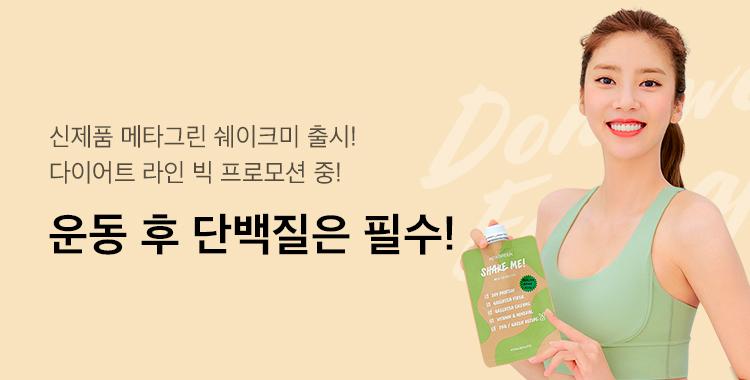 [바이탈뷰티] 브랜드 위크(6월)